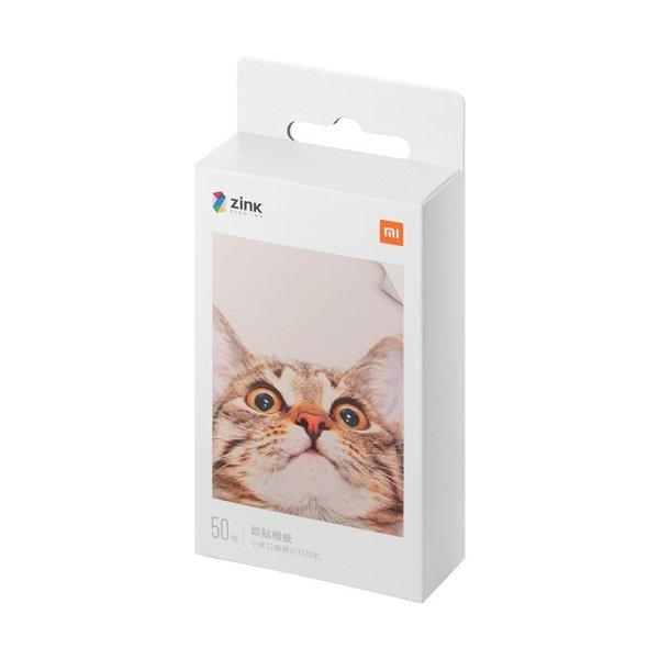 Xiaomi Mi Portable Photo Printer Paper (2x3-inch, 20-pcs)
